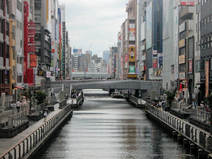 Ebisu Bridge
