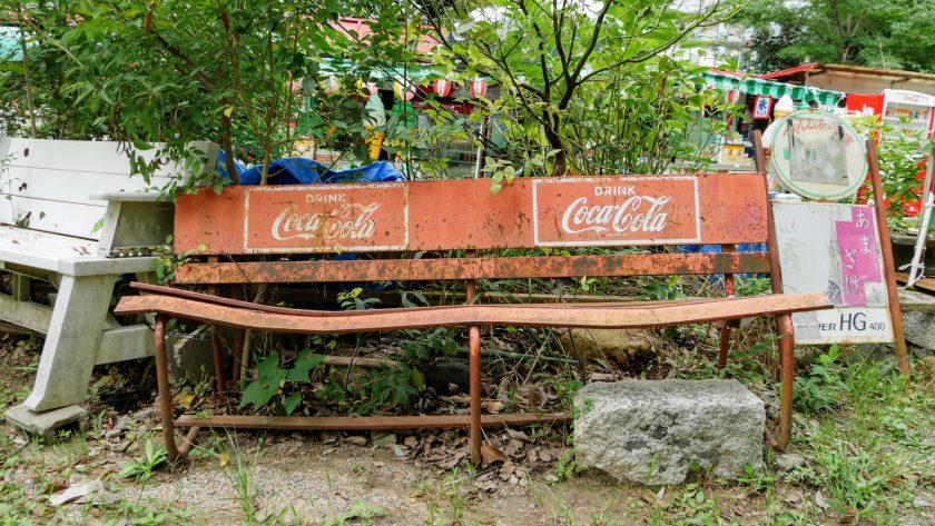 Drink Coca-Cola bench