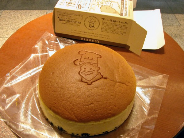uncle rikuro's cheesecake