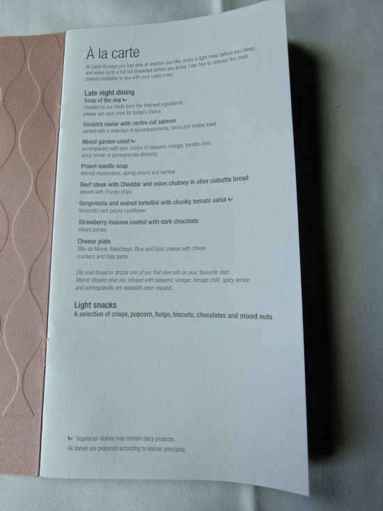 qatar airways first class menu
