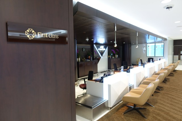 Etihad First Class check in
