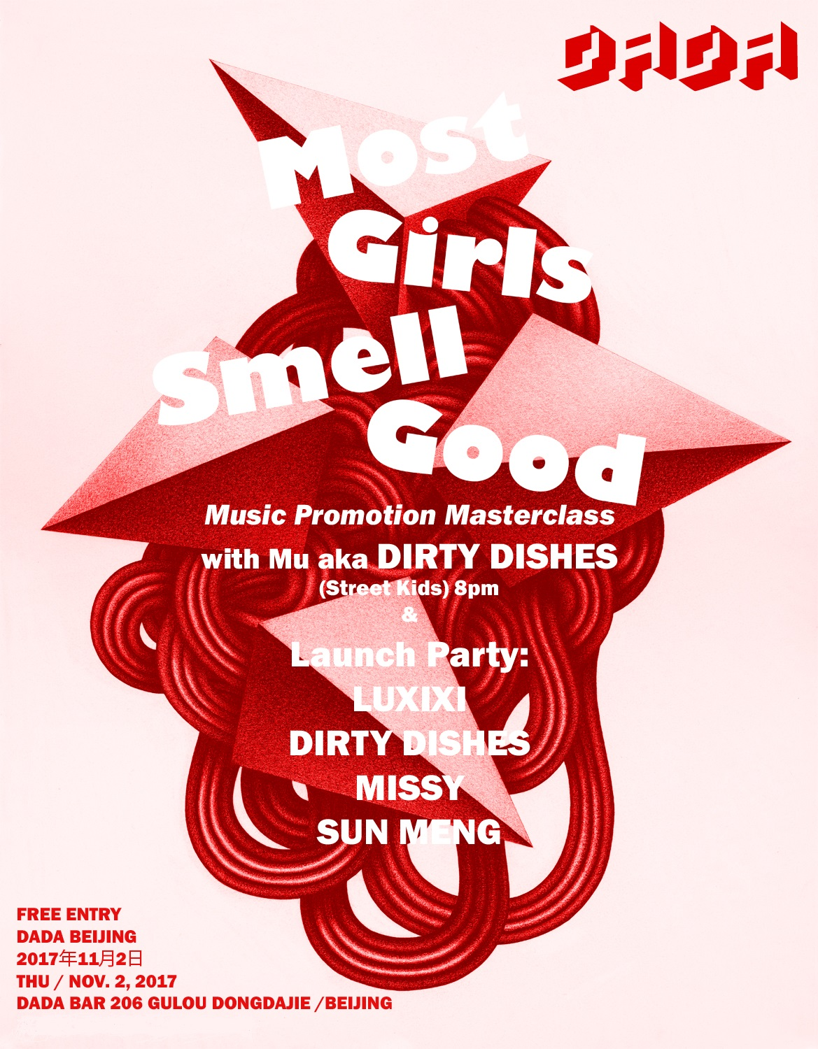 Most Girls Smell Good Music Promotion Masterclass and Launch Party