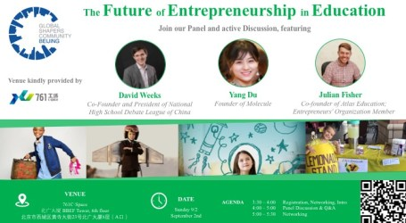 The Future of Entrepreneurship in Education.