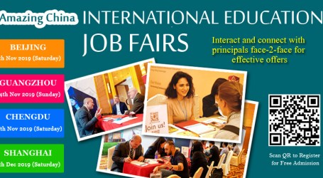 Amazing China International Educational Job Fair