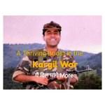 A real kargil War hero