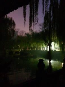 Public garden at night, Jinan