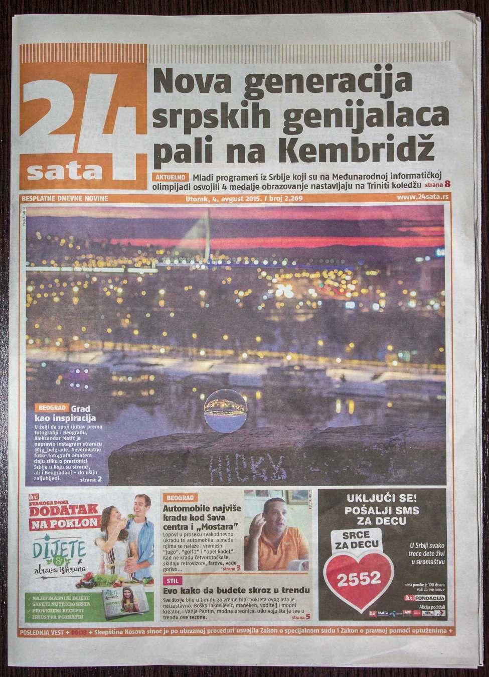Naslovna strana 24 sata