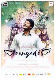 Aranyadeb - ZEE5 Original Bengali Movie