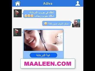 Glowing Arabic teenager bounces agency on dark skinned large dick