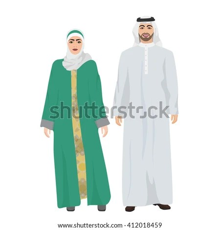 Arabic Man Male Woman Female Together Stock Vector