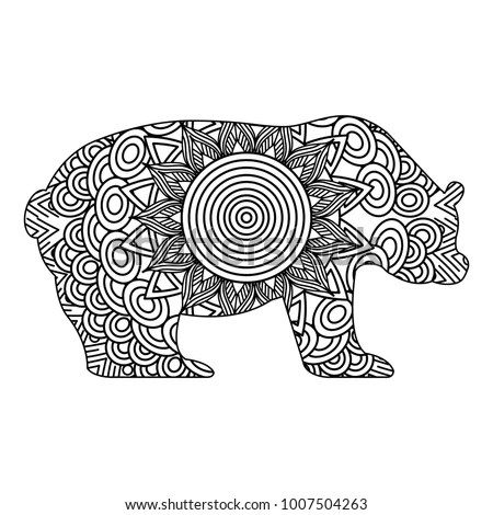 Hand Drawn Adult Coloring Pages Bear Stock Vector Royalty