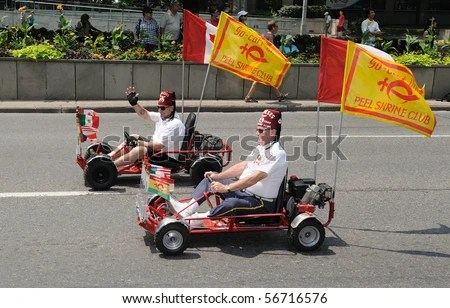 Shriners Parade Stock Images, Royalty-Free Images ...