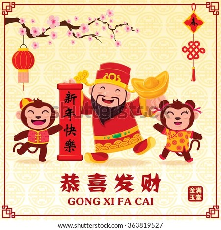 happy chinese new year poster