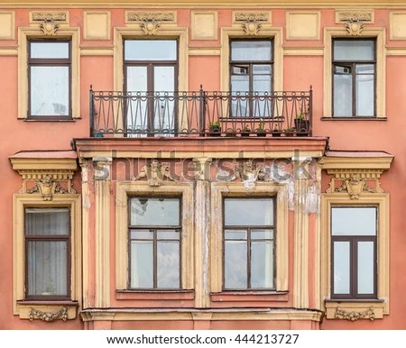 Prague Old Town Residential Building Exterior Stock Photo