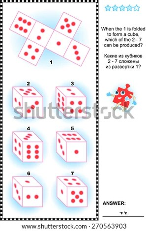 Hexagonal Jigsaw Puzzle Blank Templates Or Stock