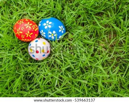 Easter Easter Egg Eggs Stock Photo 259422809 - Shutterstock