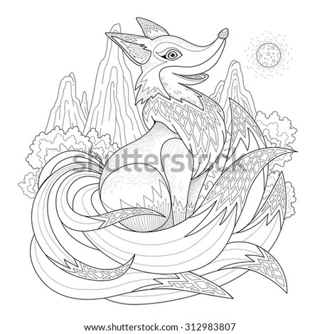 Adult Animal Stock Photos Images Amp Pictures Shutterstock