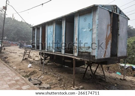 Outdoor Toilet Stock Photos Images Amp Pictures Shutterstock
