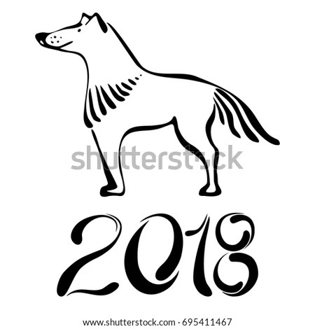 New Year Symbol Simple Dog Calligraphy Stock Vector  Royalty Free     New year symbol  Simple dog  Calligraphy silhouette of sheepdog for  calendar or banner or