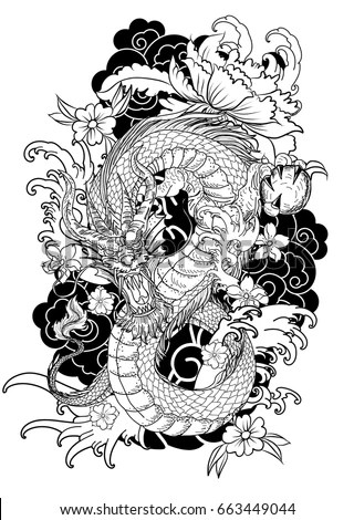 Hand Drawn Dragon Tattoo Coloring Book Stock Vector