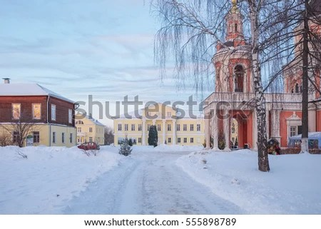 Houses Winter Snow Victorian Edwardian English Stock Photo ...