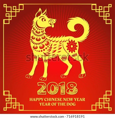 chinese new year 2018 poster