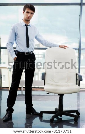 Welcome New Employee Stock Photos Images Amp Pictures