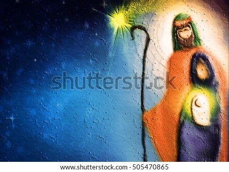 Christmas Religious Nativity Scene Holy Family Stock
