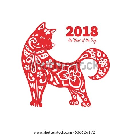 chinese new year poster 2018