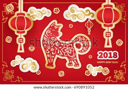 2018 chinese new year poster