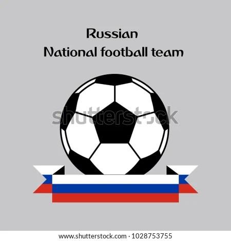 Russian National Football Team Stock Vector 1028753755 ...