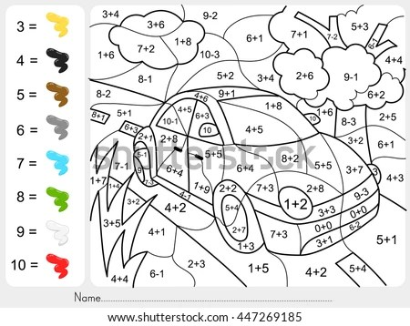 Paint Color By Addition Subtraction Numbers Stock Vector