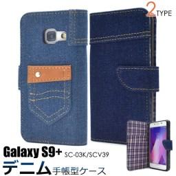【メール便送料無料】Galaxy Feel SC-04J 手