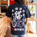 【 送料無料 】 猫 ねこ おもしろ かわいい Tシャツ 猫ころがし ( コンイロ ) | ネコ 猫柄 猫雑貨 | メンズ レディース 半袖 服 | おもしろTシャツ おしゃれ ペアルック プレゼント | 大きいサイズ 【メール便】 SCOPY / スコーピー