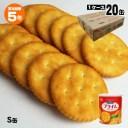 非常食YBC Levain PRIME(ルヴァン プライム)保存缶S 20缶セット(クラッカー お菓子 保存食 5年保存 ルバン まとめ売り)