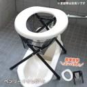 ベンリートイレBT-6(非常用 災害備蓄 組立式トイレ 簡易トイレ 折畳み 折りたたみ)
