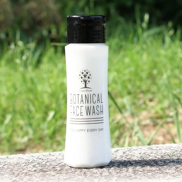 密封ボトル ボタニカル フェイスウォッシュ 100mL 無添加 オーガニック 洗顔フォーム 泡 メン