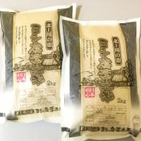 【ふるさと納税】ヨシ腐葉土米 4kg(ひとめぼれ2kg×2袋