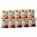 【ふるさと納税】a17-021 非常食 鶏ごぼうご飯・ビーフ