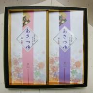 【ふるさと納税】BAM001【先行予約!日本茶AWARD20