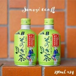 【ふるさと納税】BAU045 【そのぎ茶】アルミボトル入り2