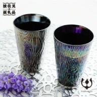 【ふるさと納税】IC17 【波佐見焼】 木目 ビアカップ 黒