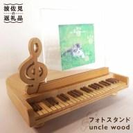 【ふるさと納税】NC02 【ギフトにおすすめ】ピアノのフォト