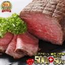 【ふるさと納税】日本一の和牛!A4ランク以上の鹿児島県産黒毛
