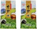 出雲茶【極】 煎茶 100g (50g×2詰)