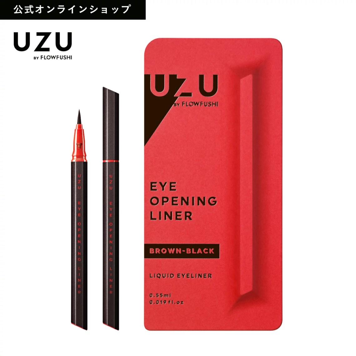 【UZU BY FLOWFUSHI公式】 アイオープニングライナー BROWN-BLACK(ブラウン