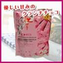 沖縄土産 ナンポー 紅芋クランチチョコレート 10個入り