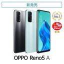 送料無料 OPPO Reno5 A SIMフリー版 5G 大画面 Android simfree スマホ 新品 本体 急速充電 4眼カメラ 高性能カメラ スマートフォン simフリー 5g 人気 おすすめ 端末 おサイフケータイ 防水防塵 長持ちバッテリー FeliCa 高性能CPU