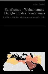 Salafismus-Wahhabiten:DieQuelledesTerrorismusTop-TerroristenwieIbnal-ChattabundOsamabinLadenstammenausSaudi-Arabien