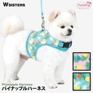 【メール便可】 犬 ハーネス リード ドッグウェア ペット用